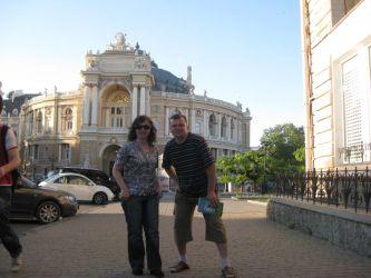 возле Оперного театра