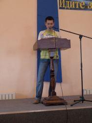 б. Сергей читает свидетельство