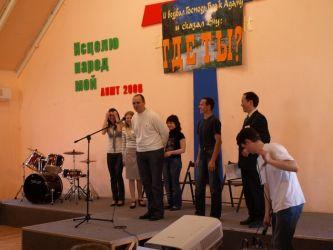 участники из Днепропетровска