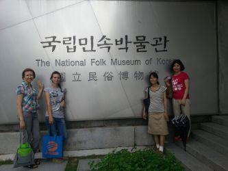 Отчет учасников конференции в Корее 6
